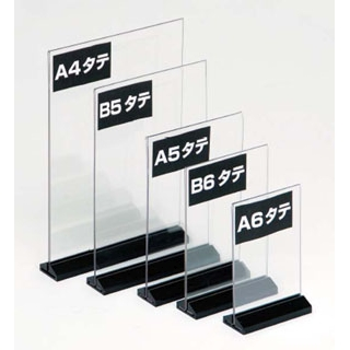 【まとめ買い10個セット品】 【業務用】アーバン T型 POP立 A4 タテ 54750
