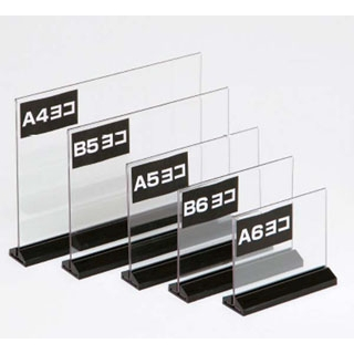 【まとめ買い10個セット品】 【業務用】アーバン T型 POP立 A4 ヨコ 54751