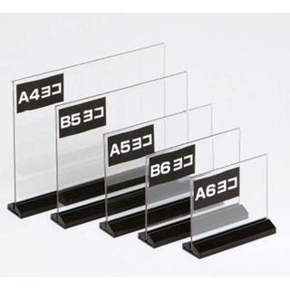 【まとめ買い10個セット品】 【業務用】アーバン T型 POP立 B6 ヨコ 54751