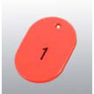 【まとめ買い10個セット品】 【業務用】番号札 大(50個セット)51~100 レッド 11812
