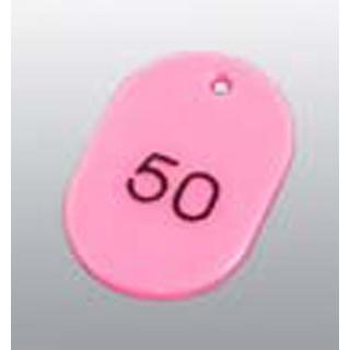 【まとめ買い10個セット品】 【業務用】番号札 大(50個セット)51~100 ピンク 11812