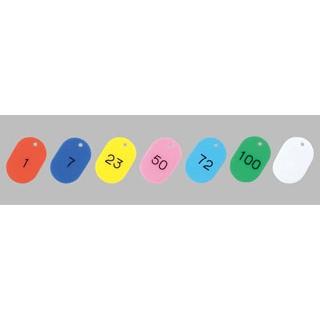【まとめ買い10個セット品】 【業務用】番号札 大(50個セット)無地 ブルー 11809