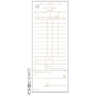 【まとめ買い10個セット品】 【業務用】デザインお会計票製本式 アンティーク 2101(100枚×20冊)