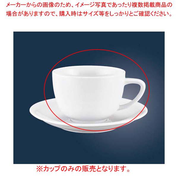 【まとめ買い10個セット品】 【業務用】ローゼンタール カプチーノカップ 34852