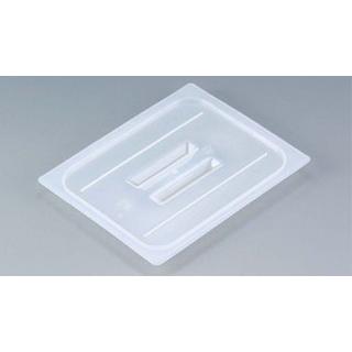 【まとめ買い10個セット品】 【業務用】キャンブロ 半透明フードパンカバー 取手付 10PPCH(190)