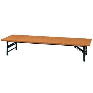 【まとめ買い10個セット品】 【業務用】会議用テーブル ロータイプ折りたたみ チーク色 KR1845NT【 メーカー直送/代金引換決済不可 】