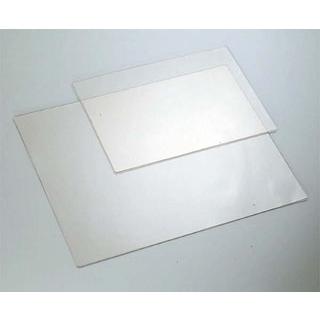 【まとめ買い10個セット品】 【業務用】シンクマット(塩化ビニール)4号 450×300×H3