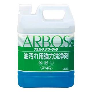 【まとめ買い10個セット品】アルボース 油汚れ用強力洗浄剤 パワーザック 4kg【 清掃・衛生用品 】 【ECJ】