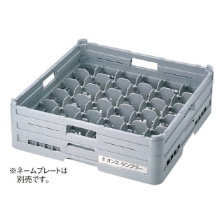 【まとめ買い10個セット品】 【業務用】BK フルサイズ グラスラック36仕切 G-36-185