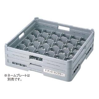 【まとめ買い10個セット品】 【業務用】BK フルサイズ グラスラック36仕切 G-36-195