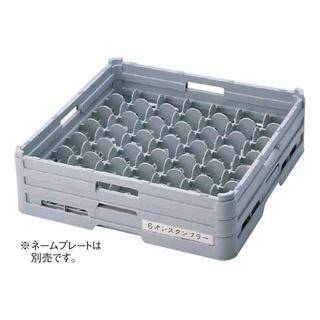 【まとめ買い10個セット品】 【業務用】BK フルサイズ グラスラック49仕切 G-49-215