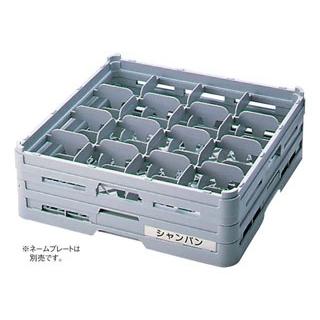 【まとめ買い10個セット品】 【業務用】BK フル ステムウェアラック16仕切 S-16-305