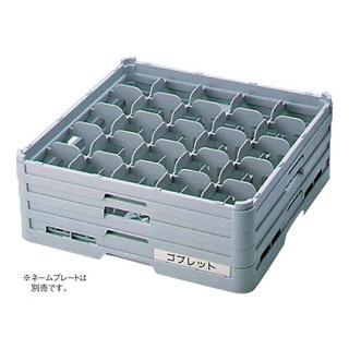 【まとめ買い10個セット品】 【業務用】BK フル ステムウェアラック25仕切 S-25-305