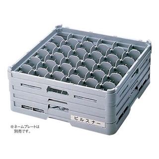 【まとめ買い10個セット品】 【業務用】BK フル ステムウェアラック36仕切 S-36-305