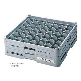 【まとめ買い10個セット品】 【業務用】BK フル ステムウェアラック49仕切 S-49-225