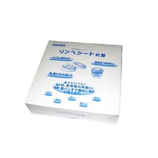 【まとめ買い10個セット品】 【業務用】リンベシート丸型 メッシュペーパー(500枚入)RSM-120