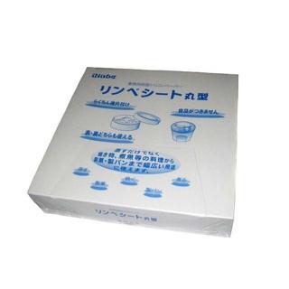 【まとめ買い10個セット品】 【業務用】リンベシート丸型 メッシュペーパー(500枚入)RSM-140