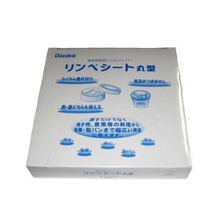 【まとめ買い10個セット品】リンベシート丸型 メッシュペーパー(500枚入)RSM-180-01【 すし・蒸し器・セイロ類 】 【ECJ】