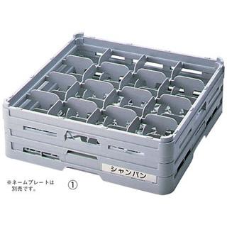 【まとめ買い10個セット品】 【業務用】BK フル ステムウェアラック16仕切 S-16-255