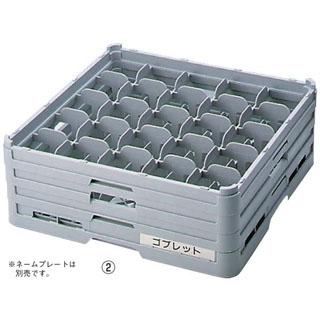 【まとめ買い10個セット品】 【業務用】BK フル ステムウェアラック25仕切 S-25-115