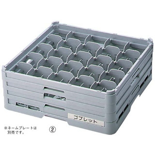 【まとめ買い10個セット品】 【業務用】BK フル ステムウェアラック25仕切 S-25-125