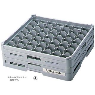 【まとめ買い10個セット品】 【業務用】BK フル ステムウェアラック49仕切 S-49-255