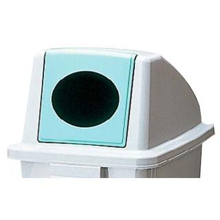 ハイクオリティ eb-4998800 1184ページ 41番 人気 お金を節約 販売 通販 業務用 まとめ買い10個セット品 セキスイ 清掃 衛生用品 グリーン ペットボトル用 DSFD6 フタ エコダスター ECJ