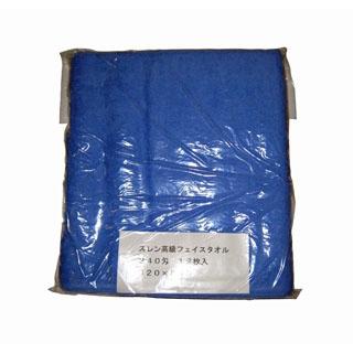 【まとめ買い10個セット品】 【業務用】スレン高級 フェイスタオル#240(12枚入)ブルー 320×860
