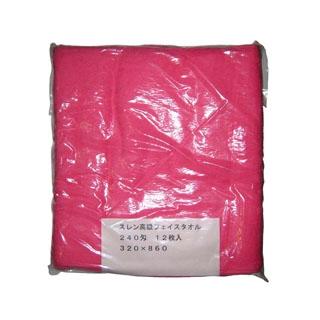 【まとめ買い10個セット品】スレン高級 フェイスタオル#240(12枚入)ピンク 320×860【 清掃・衛生用品 】 【ECJ】