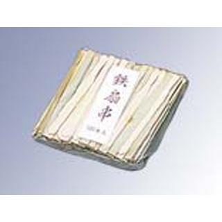 【まとめ買い10個セット品】 【業務用】竹 鉄扇串(100本入)100mm 茶