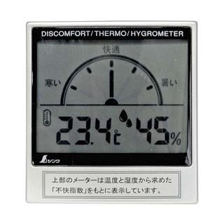 【まとめ買い10個セット品】 【業務用】シンワ デジタル温湿度計C 不快指数メーター 72985