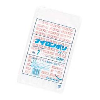 【まとめ買い10個セット品】ナイロンポリ Hタイプ(100枚入)No.9B 160×250【 厨房消耗品 】 【ECJ】