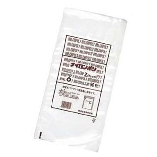 【まとめ買い10個セット品】ナイロンポリ チャック袋Zタイプ(50枚入)No.5B3 180×280【 厨房消耗品 】 【ECJ】
