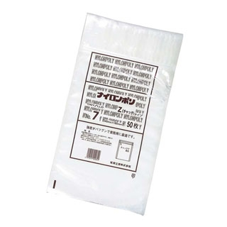 【まとめ買い10個セット品】ナイロンポリ チャック袋Zタイプ(50枚入)No.7 240×385【 厨房消耗品 】 【ECJ】