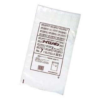 【まとめ買い10個セット品】 【業務用】ナイロンポリ チャック袋Zタイプ(50枚入)NO.8 280×430