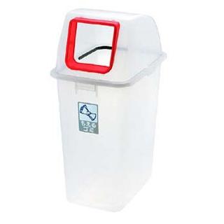 【ECJ】 オープン【 90N 【まとめ買い10個セット品】分別リサイクルペールセット 】 清掃・衛生用品