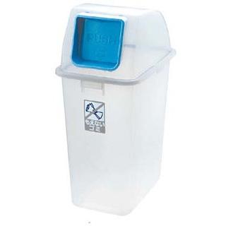 【まとめ買い10個セット品】分別リサイクルペールセット 90N プッシュ【 清掃・衛生用品 】 【ECJ】