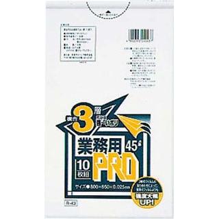 【まとめ買い10個セット品】 【業務用】業務用PROゴミ袋 半透明 複合3層 90L R-93(200枚)