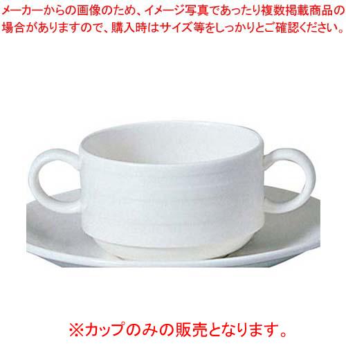 【まとめ買い10個セット品】パティア ブイヨンカップ 40610-2874【 和・洋・中 食器 】 【ECJ】