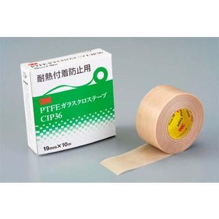 【まとめ買い10個セット品】 【業務用】3M PTFEガラスクロステープ CIP36-19