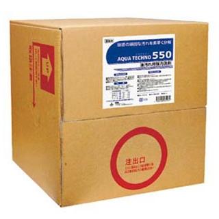 【まとめ買い10個セット品】 【業務用】多目的洗浄剤 アクアテクノ550 20L 【20P05Dec15】