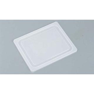 【まとめ買い10個セット品】 【業務用】キャンブロ フードパン・ホットパン用カバー 1/2 密封型 20SC(148)