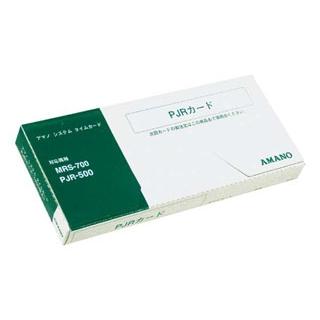 【まとめ買い10個セット品】 【業務用】タイムカード(100枚入)PJRカード