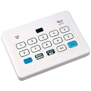 【まとめ買い10個セット品】 【業務用】小電力型ワイヤレスサービスコール集中発信器 ECE3201K【 メーカー直送/代金引換決済不可 】