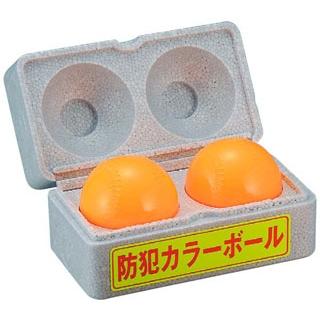 【まとめ買い10個セット品】 【業務用】防犯カラーボール(2個入)D-92