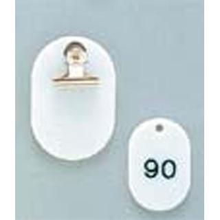 【まとめ買い10個セット品】 【業務用】クロークチケット KF968 1~50 白