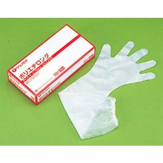 【まとめ買い10個セット品】 【業務用】シンガー ポリエチ ロング手袋(30枚入)42μ
