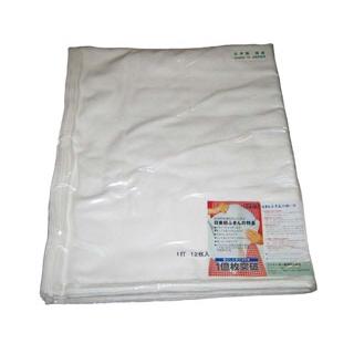 【まとめ買い10個セット品】 【業務用】日東紡フキン 12枚入 白 420×710
