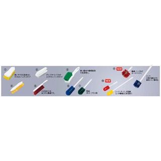 【まとめ買い10個セット品】カーライル ミキサーブラシ M イエロー 40004-04【 清掃・衛生用品 】 【ECJ】