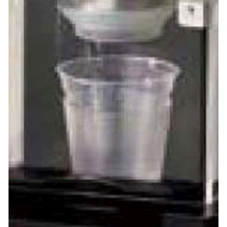 【まとめ買い10個セット品】 【業務用】カップブレンダー専用 ラージカップ(1000個入)BIP-432D 【 メーカー直送/代金引換決済不可 】
